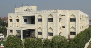 JAMIA CENTRAL LIBRARY